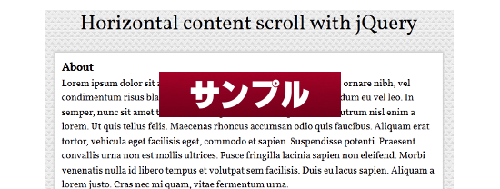 Horizontal content scroll